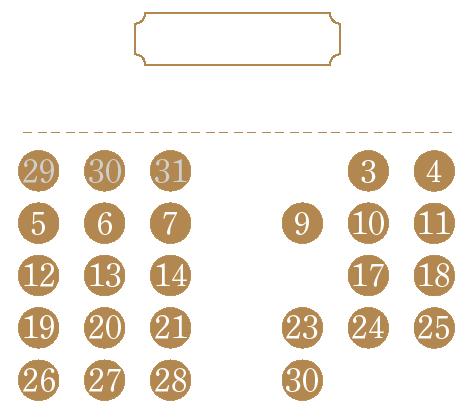 営業日カレンダー202109
