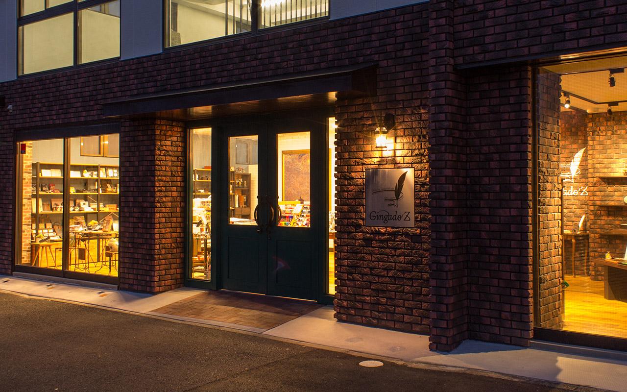 店舗写真5